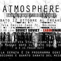 atmopshere