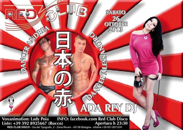 flyer red club 26ott2013 Small