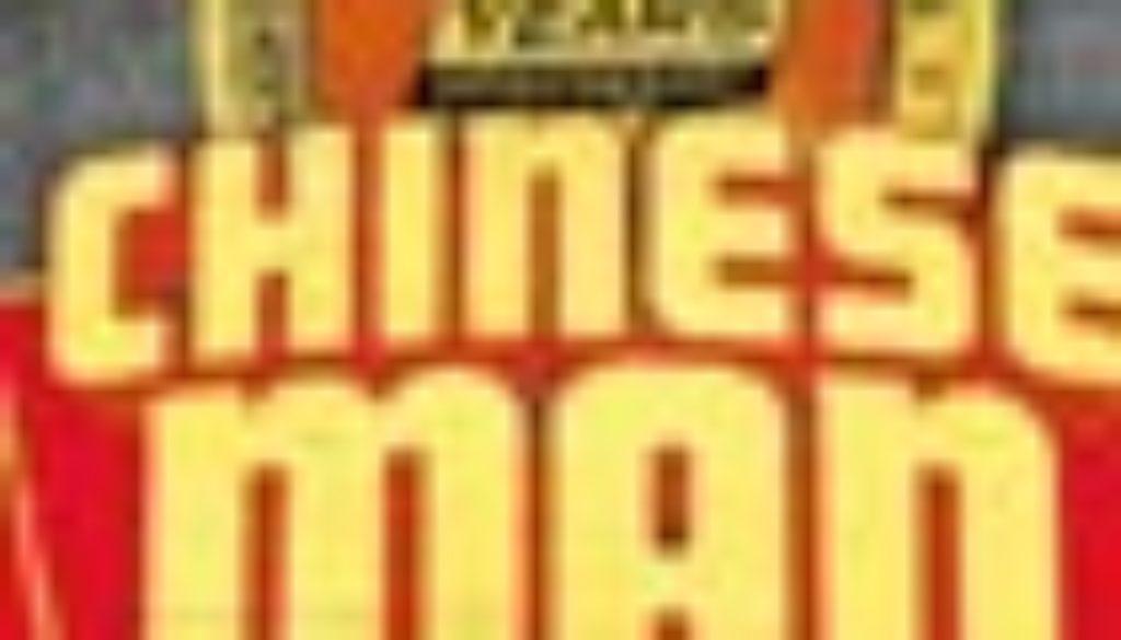 chinese locandina 70