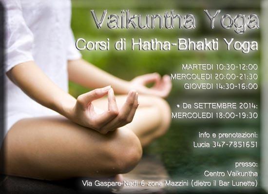 yoga 1 550