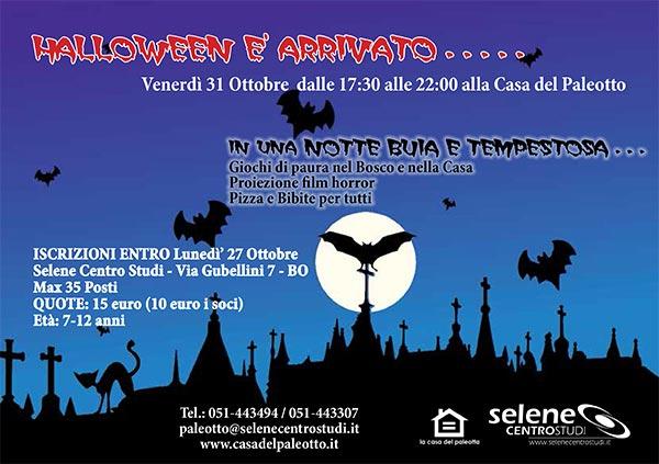 Halloween-2014 600