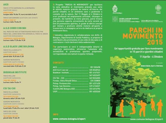 parchi mov 01 550