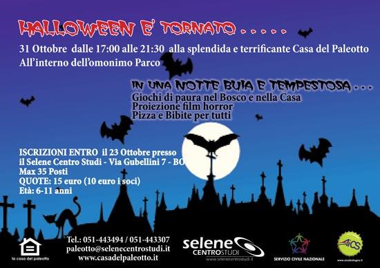 Halloween-2015 web 550