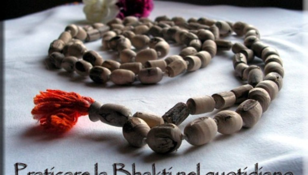 bhakti 01 Custom