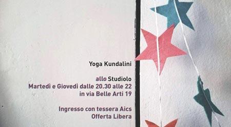 yoga 450