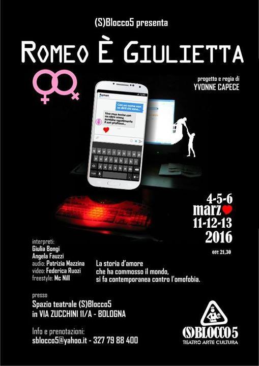 sblocco romeo 550