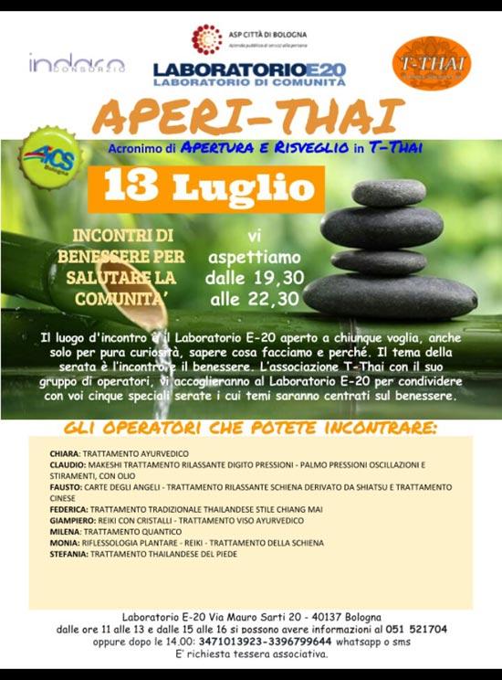 t-thai 02 550