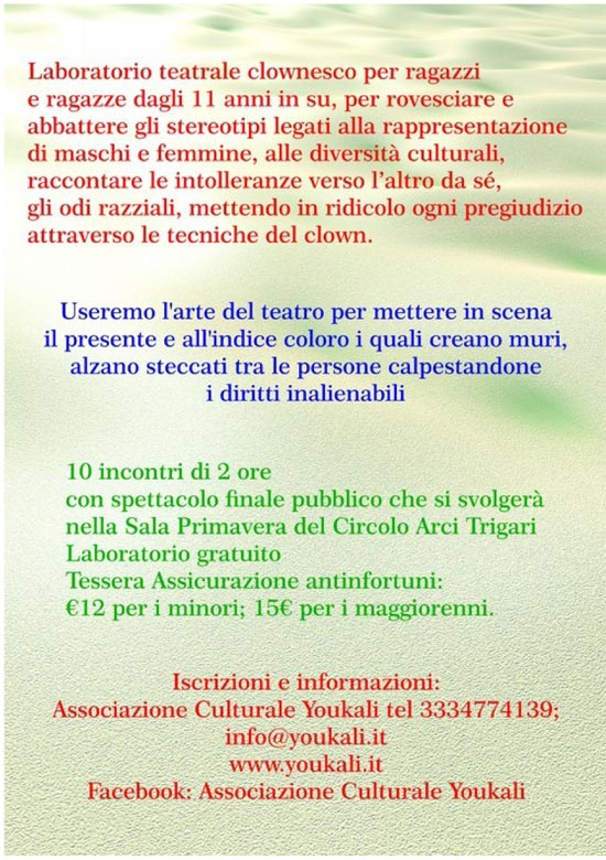 ClownMail-2