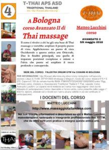 MATTEO LUCCHINI4