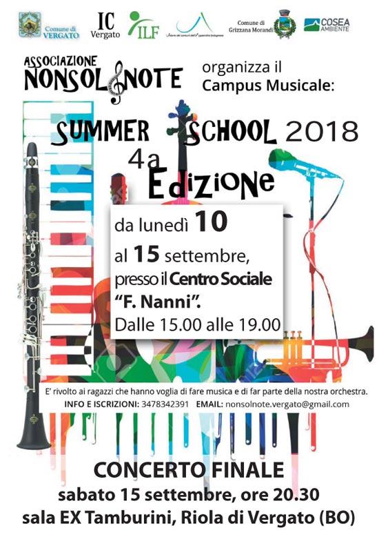 summer-school 550