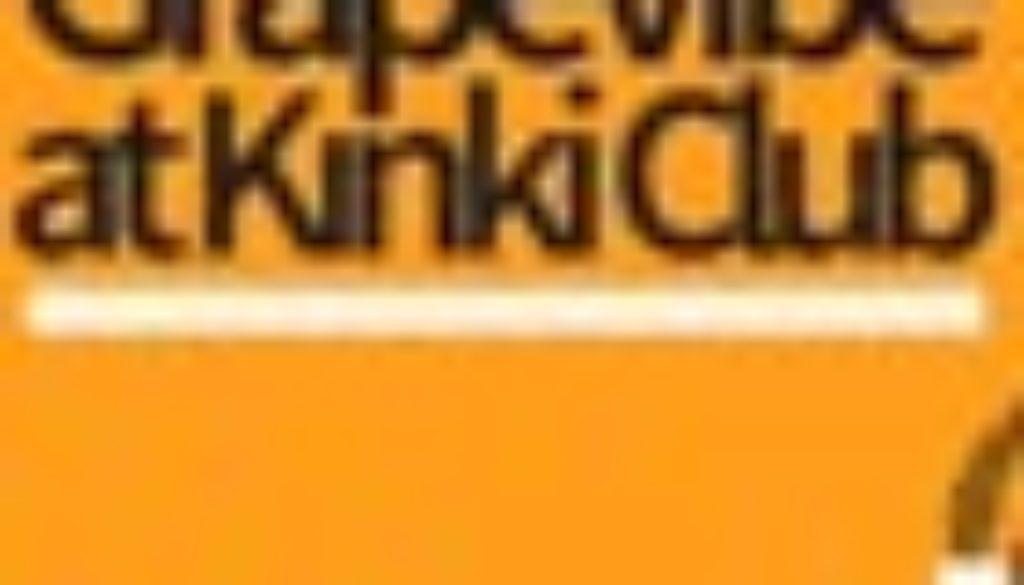 kinki 5ott2018 70
