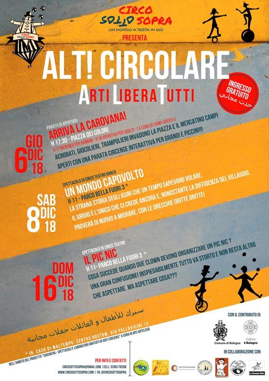 ART ALT-CIRCOLARE---550E