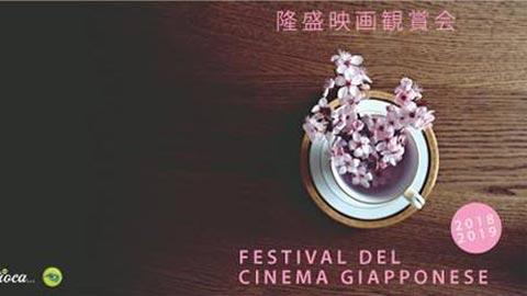 festival cine giap 480