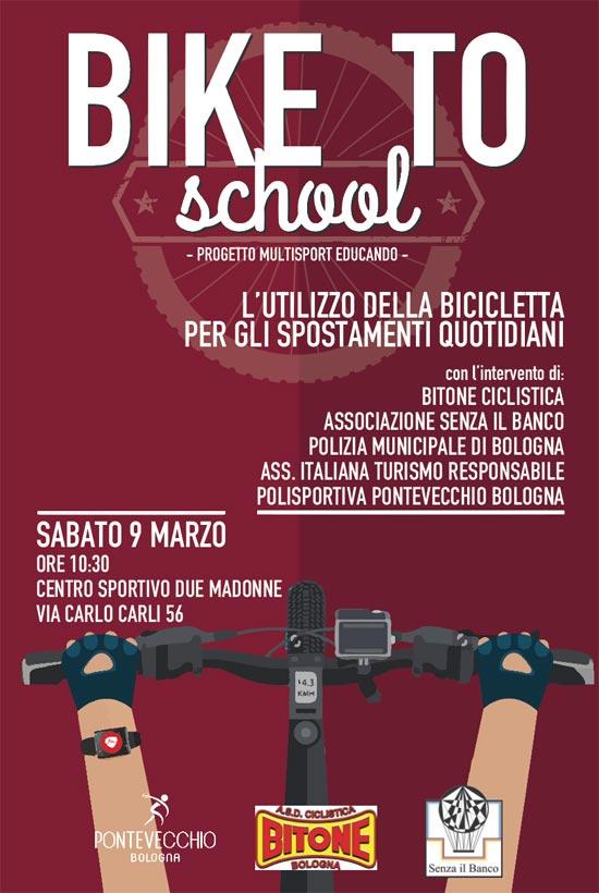 Bike-to-school 550