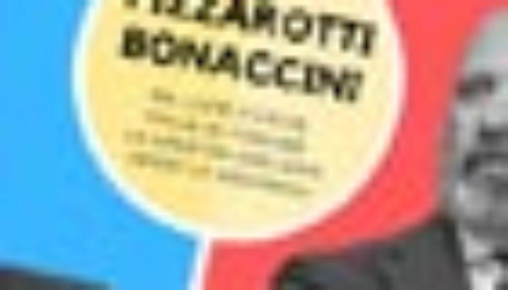 politica 26marzo2019 70