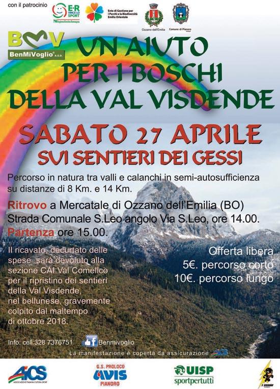 volantino-trail-def550