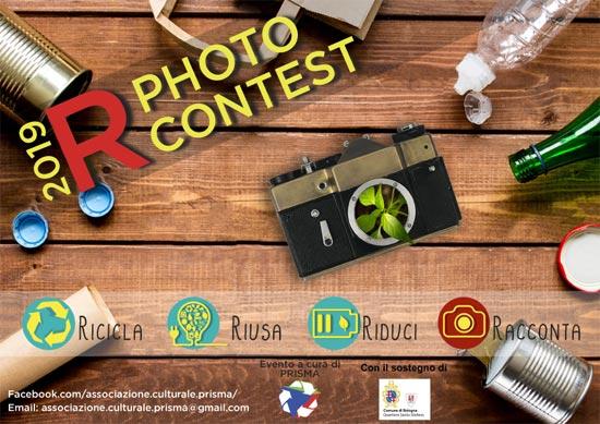 r-contest2-con-logo