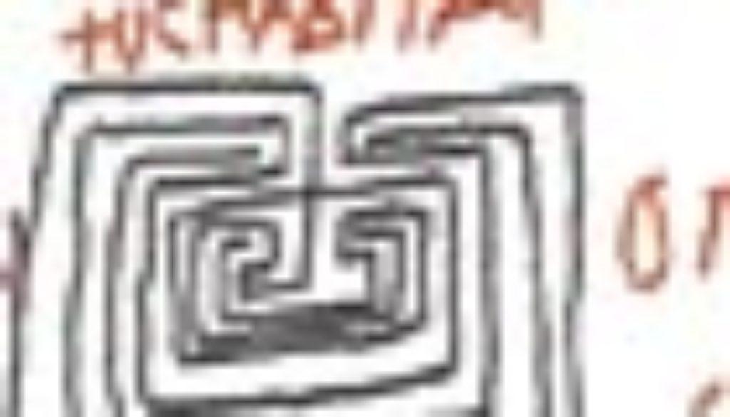 labyrinthusw7