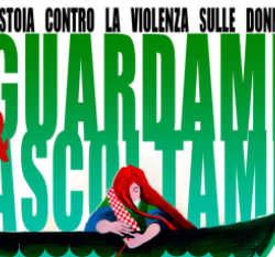 cattura guardami