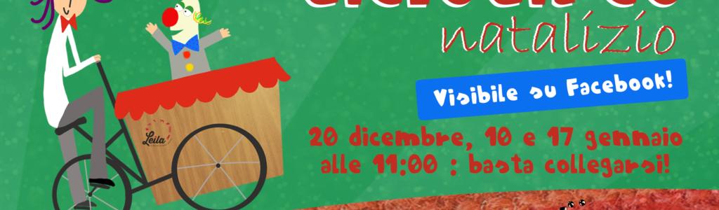 CicloCirco Natalizio