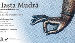 HASTA MUDRA light