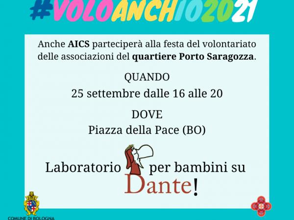 AICS per #VOLOANCHEIO2021