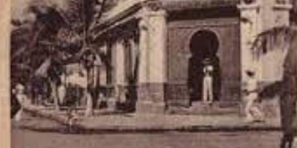 """Corso di formazione """"Per una storia del colonialismo italiano"""""""