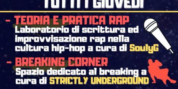 360 Cirenaica Hip Hop culture